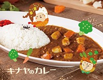 Kinaya Curry