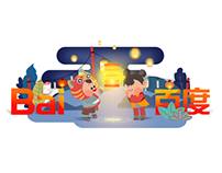 Baidu The Lantern Festival doodle