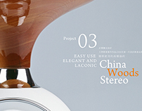 03_china woods Stereo_2006.04