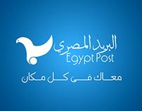 EGYPT POST REBRAND