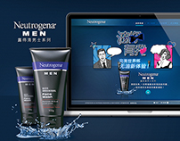 Neutrogena Man's cleanser -Mini site