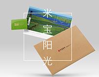 Mibao Farm Brand Design | 米宝阳光农场品牌设计