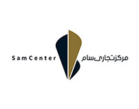 Sam Center