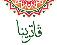 Vatrina logo