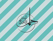Dream Arabic Logo