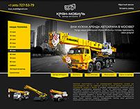 Truck crane renting web-site design