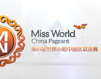 Miss World China Pageant
