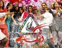 Rang Hai AAG TV