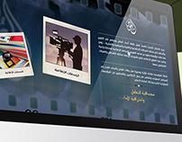 Saud Al Owais website Flash version
