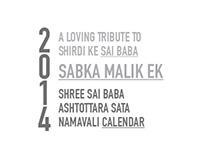 Sai Baba Calendar 2014
