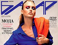 BAZAR magazine, cover&editorial