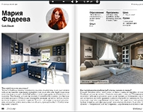 Dfordesign magazine. Issue with my work.