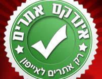 The Index - Ynet App