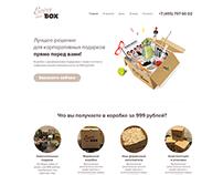 Landing page для магазина креативны подарков EnjoyMe