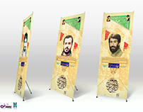 Banner Stand #1 for TV of Fars Province