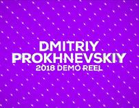 2018 Motion Design Reel