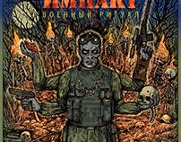 ИМПАКТ- Военный ритуал