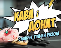"""OKKO """"Coffee & Donut"""" video commercial"""