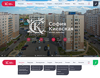 sofia-kiev.com.ua