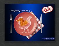 Koki (Social Media)