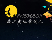 Souvenir Design for FM896803