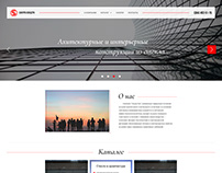 sacura building company bussines site