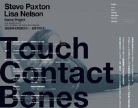 Steve Paxton + Lisa Nelson Dance Project