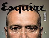 Esquire Ukraine 22