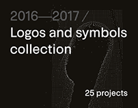 2016—2017 / Logos and symbols collection