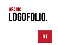 Arabic Logofolio-01