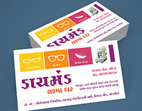 Opticals - Business Card