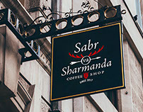 Sabr va Sharmanda coffee shop
