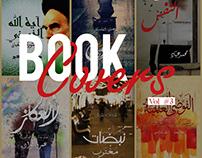 BOOK COVERS VOL #3