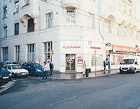 BUDAPEST | Street Photography
