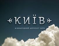 Airport «Kyiv»