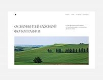 Landscape Photography Course   Landing page