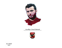 my design for alahly emad meateb