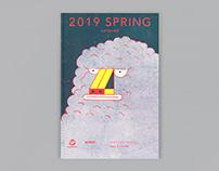 Sendpoints - 2019 Spring Catalog Design