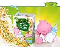 Heinz-baby games