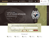 Remeshop - ecommerce shop in UA