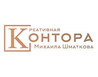 Creative Bureau Logo - Mikhail Shmatkov