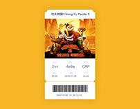 【每日一作】电影票