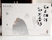 Zhijizhimi logo & package design (Wuchang Rice)