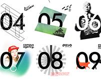 Logo poster pt. 2 (2018-2019)