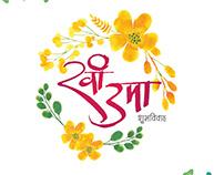 Calligraphic Logo Design For Wedding card
