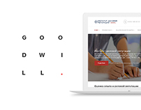 Разработка сайта для Института деловой репутации