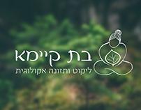 בת קיימא - עיצוב לוגו