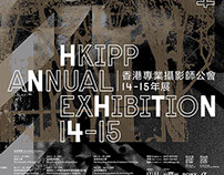 HKIPP Annual Exhibition