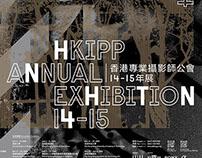 HKIPP Annual Exhibition