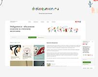 Dialogunion.ru - объединение педагогов